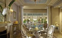 Blog thumbnail 6 espace remise forme hotel george v